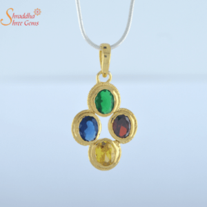 Blue Sapphire, Yellow Sapphire, Hessonite Garnet And Emerald Pendant