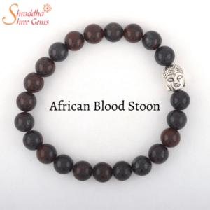 African blood stone bracelet