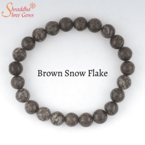 Brown Snow Flake Bracelet