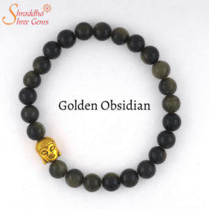 Golden Obsidian Gemstone Bracelet