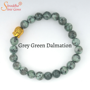 Grey Green Dalmation Gemstone Bracelet