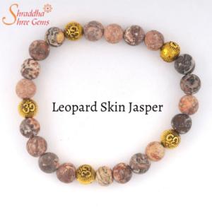 Natural Leopard Skin Jasper Gemstone Bracelet