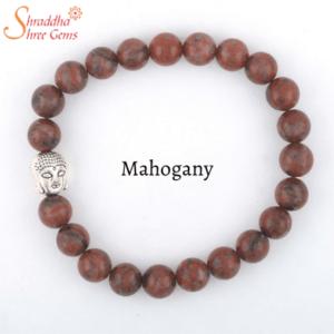 Natural Mahogany Gemstone Bracelet