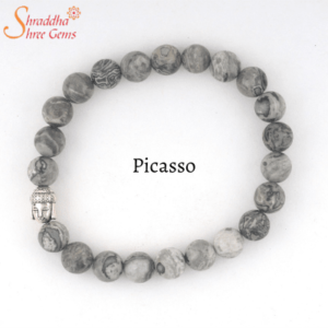 Natural Picasso Gemstone Bracelet