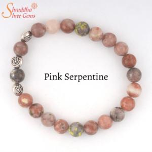 Natural Pink Serpentine Gemstone Bracelet