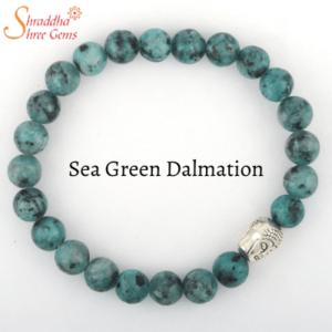 Sea Green Dalmation Gemstone Bracelet