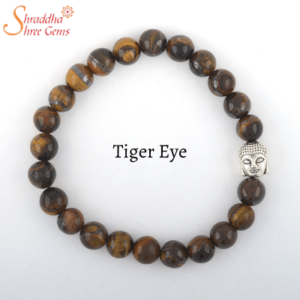 Natural Tiger Eye Gemstone Bracelet