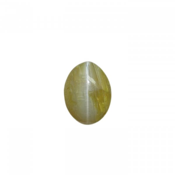 7.25 Ratti / 6.54 Carat Natural Loose Cat's Eye (Crysoberyl) Gemstone