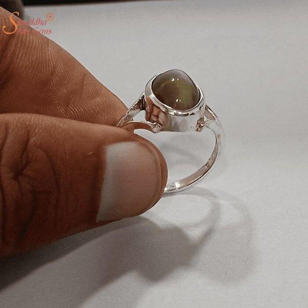 Certified cat's eye gemstone ring, lehsunia gemstone ring